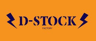 Logo D-Stock [320x200]